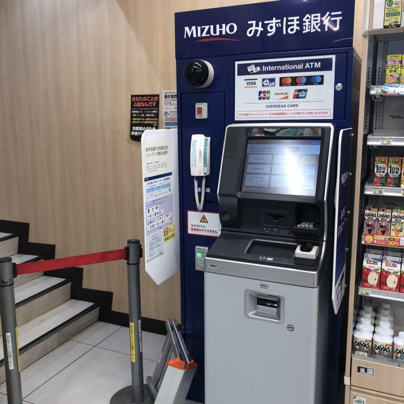 New Days内にあるみずほ銀行ATM