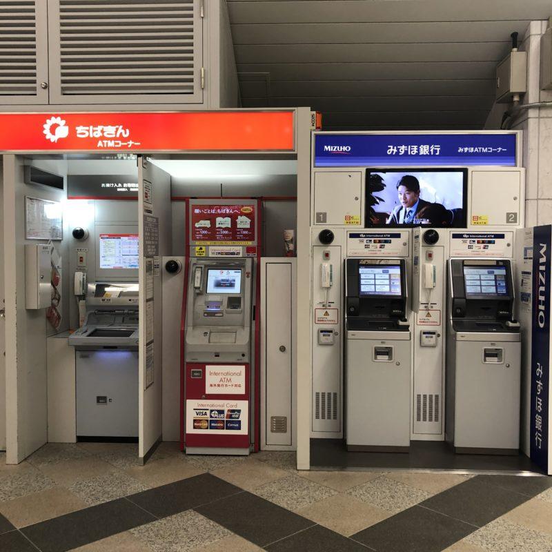 JR舞浜駅駅構内のATM
