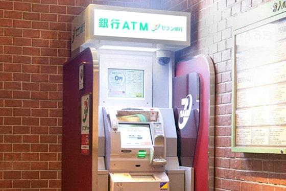 イクスピアリのセブン銀行ATM