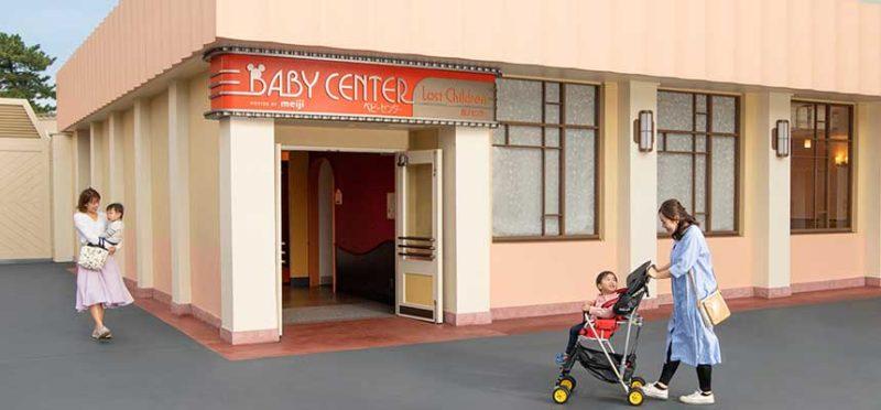 ディズニーランドのベビーセンター入口
